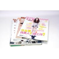 CMYK Offset Custom Magazine Printing With 4c Glossy Lamination Cover Manufactures