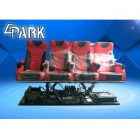 Durable FRP + Steel VR 5D Cinema Simulator With 6 / 8 / 9 / 12 Seats Manufactures