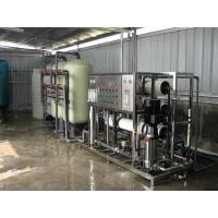 Quality Industrial Ro Water Treatment System Reverse Osmosis Treatment Plant for sale