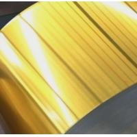 Fin Stock Hydrophilic Aluminum Foil AA1100/ AA8011 Thickness 0.08mm-0.20mm Manufactures