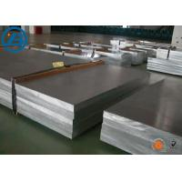 China Magnesium Photoengraving Plate Engraving Embossing Magnesium Alloy Sheet Plate on sale