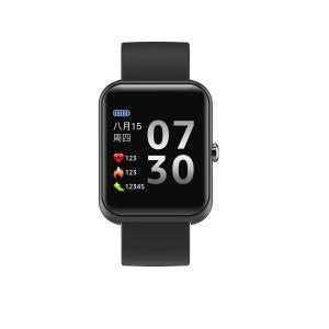S20 Fitness Tracker with Heart Rate and Sleep Monitor  Smartwatch Activity Tracker with IP68 Waterproof Pedometer Manufactures