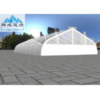 20x40m White PVC Curve Clear Aluminum Frame Tent For Wedding 500 People Seater Wind Resistant Manufactures