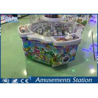 Gift Vending Kids Coin Operated Game Machine For Super Mall 1500 * 1500 * 1300 MM Manufactures