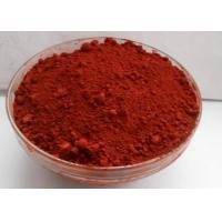 Anti Corrosion Pigment Insulating Paint Additive Good Light Resistance For Tile Industry Manufactures