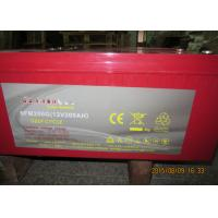 12 Volt Solar Lead Acid Battery 200ah Long Life For Off Grid Power Manufactures