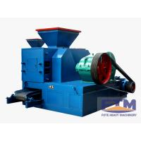 China High Performance Charcoal Briquette Machine for Hot Sale on sale