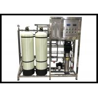 380V 3Phase 50Hz 1000LPH Brackish Water RO System / Water Purification Plant  For Drinking / Irrigation Manufactures