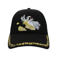 Buy cheap 2019 Fashion Design Embroidered Baseball Caps Adjustable For Mens Outdoor Events from wholesalers