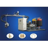 Maintenance Free High Pressure Polyurethane Foaming Machine For Seat Cushion Manufactures