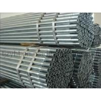 Galvanized Steel Pipe/Pre-Galvanized Steel Strip Manufactures