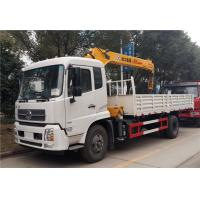Buy cheap 8 Ton - 10 Ton Mobile Crane Truck , Telescopic Crane Truck With 4 Section XCMG from wholesalers