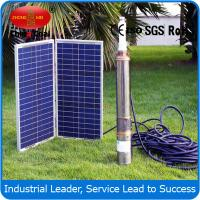 solar powered irrigation water pump from China Manufactures