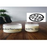 Low Residue Chlorfenapyr 10 SC , Systemic Insecticide For Fruit Trees Manufactures