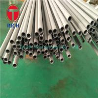 Small Diameter Seamless Precision Steel Tube Cold Rolled Clean Finish 304 316 317 Manufactures