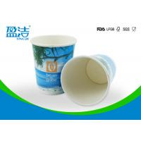 300ml Volume Custom Design Cold Drink Paper Cups With Avoiding Leakage Feature Manufactures