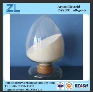 Additive p-Arsanilic acid ,CAS NO.:98-50-0 Manufactures