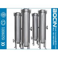 BOCIN Carbon Steel Industrial Cartridge Filters / Liquid Filtration Systems CE ISO9001 Manufactures