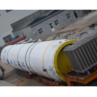 Buy cheap 1.0m3 Volume 3.0 mpa Working Presure 800mm Inner Container Diameter Gas Storage from wholesalers