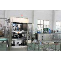 12000bottles Automatic Sleeve Inserting Machine (SLM-150) Manufactures