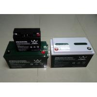 Long Life 60ah / 65ah Rechargeable Sealed Lead Acid Battery 12v 6FM60D Manufactures