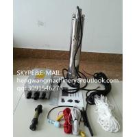 High power DC Submersible Solar water pump for agricultural Manufactures