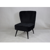 77cm Height 50cm Width Leisure Lounge Chairs Manufactures