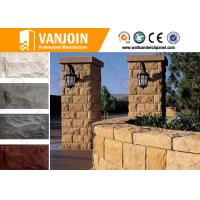 Buy cheap Environmental Soft Ceramic Tile , Mushroom Stone Fireproof Wall Tiles from wholesalers