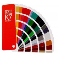 German Ral k7 color cards for fabric Manufactures