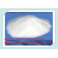 Antibacterial Antifungal Pharmaceutical Powder Miconazole Nitrate CAS 22832-87-7 Manufactures