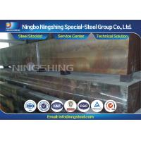 Black / Machined DIN 1.2345 Hot Work Tool Steel Flat Bars Manufactures