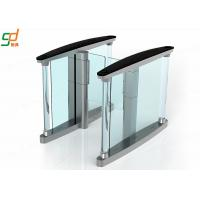 Access Control Supermarket Swing Gate , Slim Glass Arm Security Barriers 900mm Width Manufactures