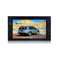 Nissan Universal Car GPS Navigation System In DVD MP3 MP4 Player Manufactures