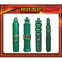 China 12v dc submersible water pump on sale