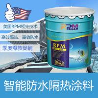 China Rpm108 Matte Roof Paint Top Waterproof Coating Anti Fouling Indoor Insulation on sale