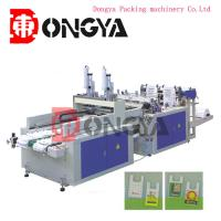 Full Automatic High Speed T - Shirt Bag Making Machine With Double Servo Step Motor Manufactures