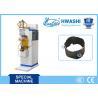 Buy cheap Motor Case Bracket Pneumatic Spot Welding Machine 480x900x1600*mm from wholesalers