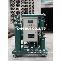 ZJB Single-stage Oil Filtration Equipment,Insulation Oil Filter Machine Manufactures