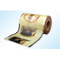 China Instant Coffee Packaging roll film , Bar Packing laminated pouch film on sale