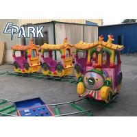amusement playground equipment factory supplier kids Track My Train (14 seats) for sale Manufactures