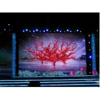 China P8 Curve Outdoor Full Color Led Signs / Video Led Display Screen 1/4 Scaning on sale