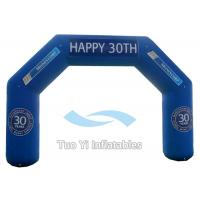 Quality Oxford Fabric Air Inflatable Arches Advertising Balloon Entrance Arch for sale