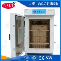 Circulating Drying Hot Air Industrial Oven High Temperature 300deg C To 500deg C Manufactures
