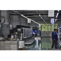 Guangzhou Meikei Intelligent Printing Co., Ltd