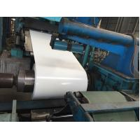 Quality Corrosion Resistance Prepainted Color Coated Galvanized Steel Coil ,PPGI steel for sale