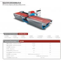 Solar Glass Horizontal Computer Controlled Drilling Machine Full Of Automatic Manufactures