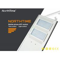 Bridgelux  90W All In One Solar Led Street Light with Adaptive Lighting System Manufactures