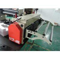 Quality High Precision Numerical Control Punching NC Servo Roll Feeder for 0.3 - 3.5mm Thickness for sale