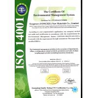 GUANGZHOU ECOPOWER NEW MATERIAL CO.,LIMITED Certifications