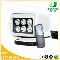 Remote control wireless 30w car led magnetic work light Manufactures